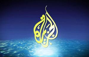 Al Jazeera 300x192 تردد قنوات الجزيرة Al Jazeera بالقمر النايل سات