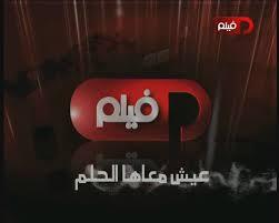panorama film تردد قناه بانوراما فيلم panorama film علي النايل سات