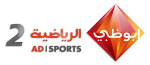 قناة ابو ظبي الرياضية 21 300x131 تردد قناة ابو ظبي الرياضية Abu Dhabi Sports 2 علي النايل سات