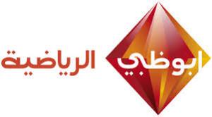 قناة ابو ظبي الرياضية 4 300x166 تردد قناة ابو ظبي الرياضية 4 HD علي النايل سات