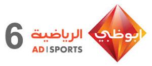 قناة ابو ظبي الرياضية 6 300x131 تردد قناة ابو ظبي الرياضية 6 HD علي النايل سات