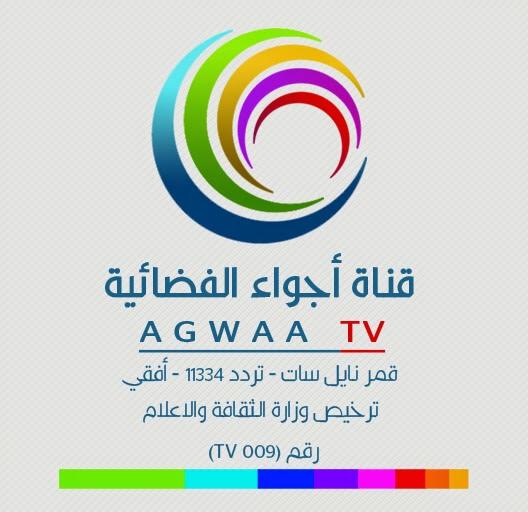 قناة اجواء 300x290 تردد قناة اجواء الجزائرية علي النايل سات Agwaa TV