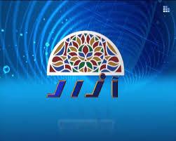 قناة ازال تردد قناة ازال علي النايل سات