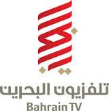 قناة البحرين تردد قناة تليفزيون البحرين علي سهيل سات