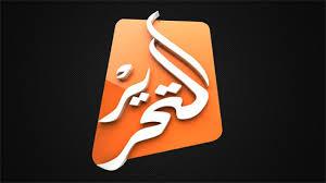 قناة التحرير تردد قناة التحرير علي النايل سات Tahrir