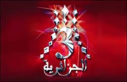 قناة الجزائرية الثالثة 3 تردد قناة الجزائرية الثالثة 3 علي النايل سات