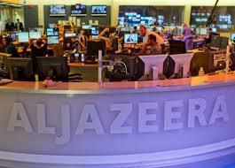 قناة الجزيرة الدولية تردد قناة الجزيرة الدولية علي النايل سات