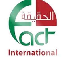 قناة الحقيقة الدولية تردد قناة الحقيقة الدولية علي النايل سات