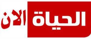 قناة الحياة الان 300x131 تردد قناة الحياة الان علي النايل سات Al hayah Alaan