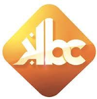 قناة الخبر kbc الجزائرية تردد قناة الخبر kbc الجزائرية علي النايل سات