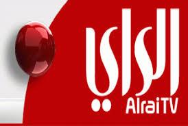 قناة الراي تردد قناة الراي الكويتية علي النايل سات