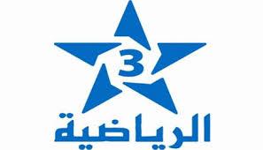 قناة الرياضية تردد قناة الرياضية المغربية علي النايل سات