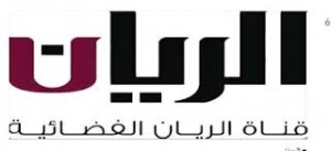 قناة الريان 300x137 تردد قناة الريان علي النايل سات