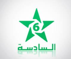 قناة السادسة تردد قناة السادسة علي النايل سات