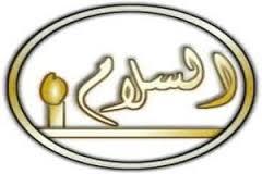 قناة السلام تردد قناة السلام علي النايل سات