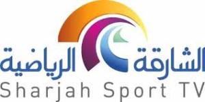 قناة الشارقة الرياضية 300x149 تردد قناة الشارقة الرياضية علي النايل سات