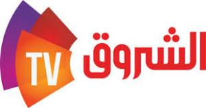 قناة الشروق تي في 300x158 تردد قناة الشروق تي في علي النايل سات