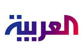 قناة العربية تردد قناة العربية علي النايل سات