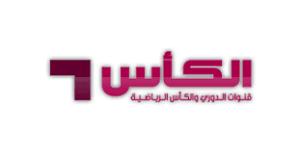 قناة الكاس 300x156 تردد قناة الكاس علي النايل سات