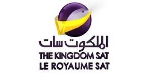 قناة الملكوت 300x150 تردد قناة الملكوت علي سهيل سات