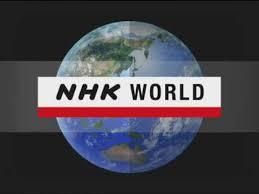 قناة ان اتش كيه ورلد تردد قناة ان اتش كيه ورلد NHK World علي النايل سات