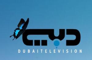 قناة دبي 300x196 تردد قناة دبيdubai علي النايل سات