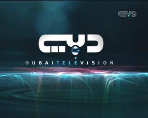قناة دبي1 300x240 تردد قناة دبي الفضائية علي النايل سات