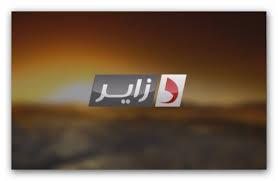 قناة دزاير 3 تردد قناة دزاير 3 علي النايل سات