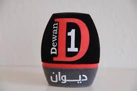 قناة ديوان الفضائية تردد قناة ديوان الفضائية Dewan علي النايل سات