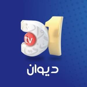 %name تردد قناة ديوان جدة d1 علي النايل سات