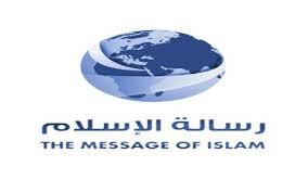 قناة رسالة الاسلام تردد قناة رسالة الاسلام علي النايل سات