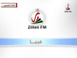 قناة زليتن اف ام Zliten FM 300x225 تردد قناة زليتن اف ام Zliten FM علي النايل سات