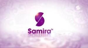 قناة سميرة 300x166 تردد قناة سميرة علي النايل سات samira tv