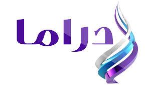 قناة صدي البلد دراما تردد قناة صدي البلد دراما علي النايل سات sada El Balad Drama
