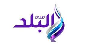 قناة صدي البلد 300x154 تردد قناة صدي البلد علي النايل سات