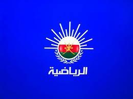 قناة عمان الرياضية تردد قناة عمان الرياضية علي النايل سات
