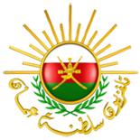 قناة عمان العامة تردد قناة عمان العامة علي النايل سات