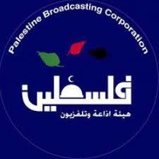 قناة فلسطين تردد قناة فلسطين علي النايل سات