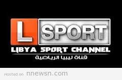 قناة ليبيا الرياضية الاولي 1 تردد قناة ليبيا الرياضية الاولي 1 علي النايل سات