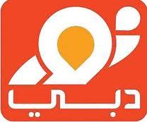 قناة نور دبي تردد قناة نور دبي علي النايل سات
