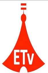 قناة ETV 3 تردد قناة اثيوبيا الثالثة قناة ETV 3 علي النايل سات