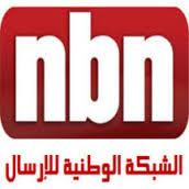 قناة NBN تردد قناة ان بي ان NBN علي النايل سات