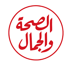 AL Seha Waljamal تردد قناة الصحة والجمال AL Seha Waljamal علي النايل سات