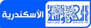 ALASKANDRIA 300x93 تردد قناة الاسكندرية ALASKANDRIA علي نايل سات