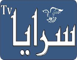 ASARYA TV تردد قناة سرايا ASARYA TV علي النايل سات