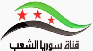 Al Shaab 300x165 تردد قناة سوريا الشعب علي نايل سات Al Shaab