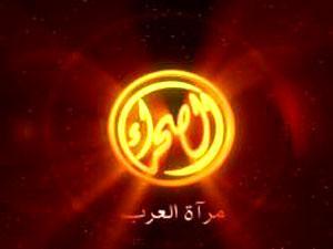 Alsahraa تردد قناة الصحراء 3 السعودية Alsahraa النايل سات