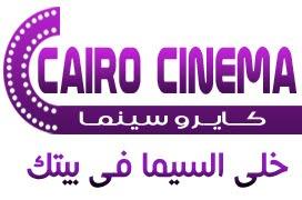 Cairo Cinema تردد قناة كايرو سينما Cairo Cinema علي النايل سات