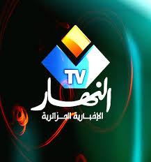 Ennahar TV تردد قناة النهار الاخبارية الجزائرية Ennahar TV علي النايل سات