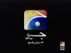 Geo News 300x225 تردد قناة Geo News علي النايل سات